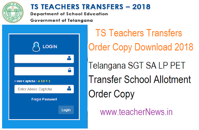 TS Teachers Transfers Order Copy Download 2018 - SGT SA LP PET Transfer School Allotment Order Copy