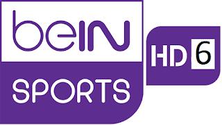 قناة بى ان سبورت اتش دي 6 بث مباشر - Beinsports 6 HD live tv