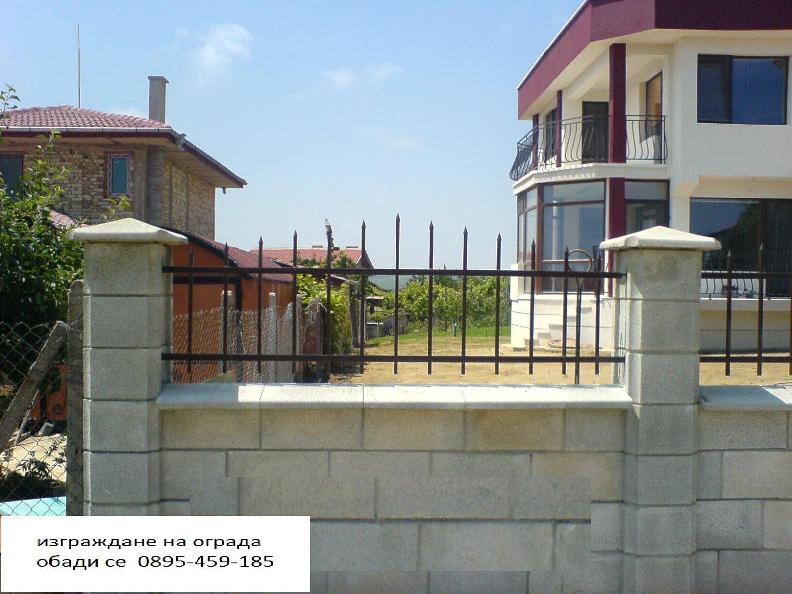 Бетон ограда лидер бетон заводы