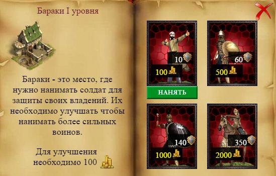 lords-of-tonga.ru игра с выводом