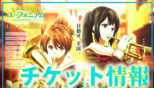 Download Hibike! Euphonium Movie Subtitle Indonesia