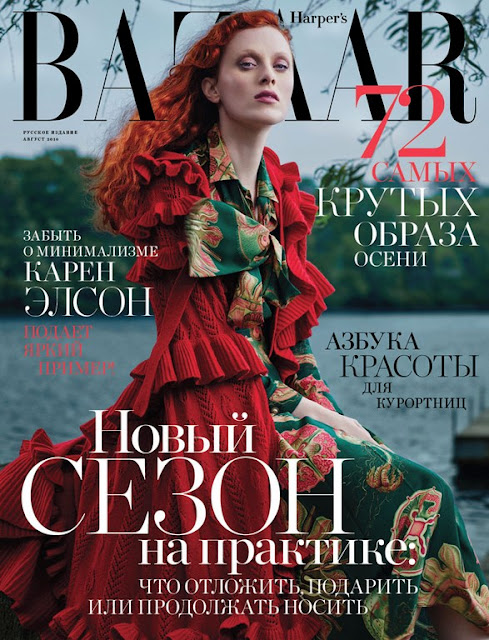 Singer, Model, @ Karen Elson by Rachell Smith for Harper's Bazaar Russia August 2016