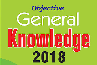 GK Questions, General Knowledge 2018 India, General Knowledge of Assam, GK questions and answers