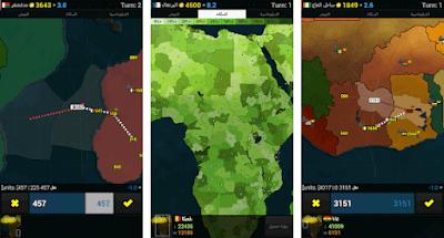 لعبة Age of Civilizations Africa