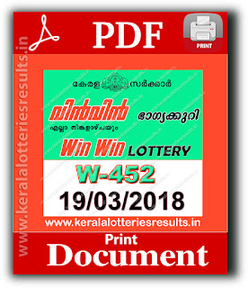 Keralalotteriesresults.in, Win Win Today Result : 19-3-2018 Win Win Lottery W-452, kerala lottery result 19-03-2018, win win lottery results, kerala lottery result today win win, win win lottery result, kerala lottery result win win today, kerala lottery win win today result, win win kerala lottery result, win win lottery W 452 results 19-3-2018, win win lottery w-452, live win win lottery W-452, 19.3.2018, win win lottery, kerala lottery today result win win, win win lottery (W-452) 19/03/2018, today win win lottery result, win win lottery today result 19-3-2018, win win lottery results today 19 3 2018, kerala lottery result 19.03.2018 win-win lottery w 452, win win lottery, win win lottery today result, win win lottery result yesterday, winwin lottery w-452, win win lottery 19.3.2018 today kerala lottery result win win, kerala lottery results today win win, win win lottery today, today lottery result win win, win win lottery result today, kerala lottery result live, kerala lottery bumper result, kerala lottery result yesterday, kerala lottery result today, kerala online lottery results, kerala lottery draw, kerala lottery results, kerala state lottery today, kerala lottare, kerala lottery result, lottery today, kerala lottery today draw result, kerala lottery online purchase, kerala lottery online buy, buy kerala lottery online, kerala lottery tomorrow prediction lucky winning guessing number, kerala lottery, kl result,  yesterday lottery results, lotteries results, keralalotteries, kerala lottery, keralalotteryresult, kerala lottery result, kerala lottery result live, kerala lottery today, kerala lottery result today, kerala lottery results today, today kerala lottery result