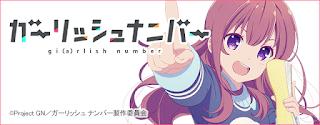 TVアニメ「ガーリッシュナンバー」公式サイト