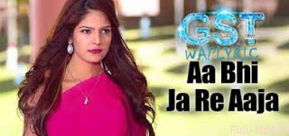 Aa Bhi Ja Re Aaja Song Lyrics | Farid Sabri & Sahil Rayyan | GST