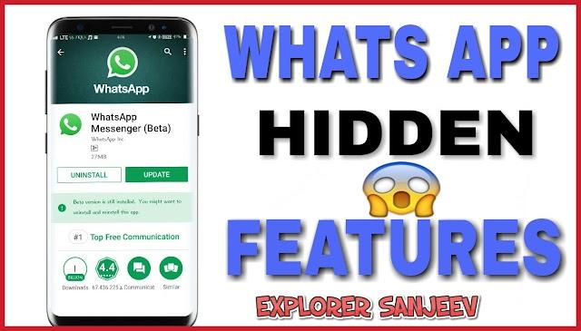 Whats App Hidden Feature & Trick 2018