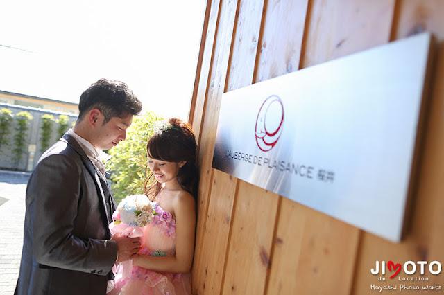 オーベルジュ・ド・ぷれざんす桜井でご披露宴撮影