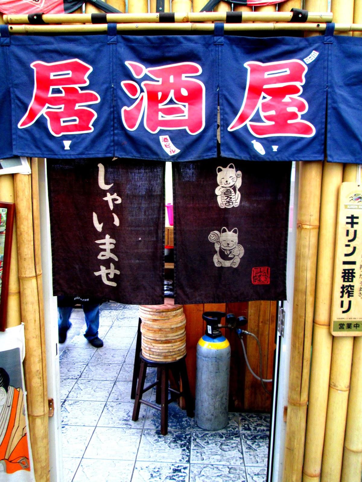 今天吃什麼? fooDrink: Kissaten & Bangoya 晚小屋