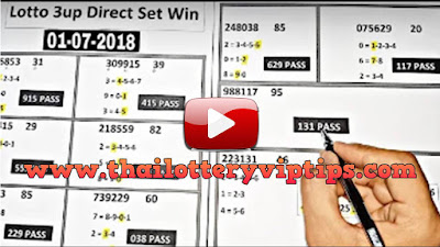 Thai Lottery Sure tips 4 Direct 3UP Set Formula 01 July 2018