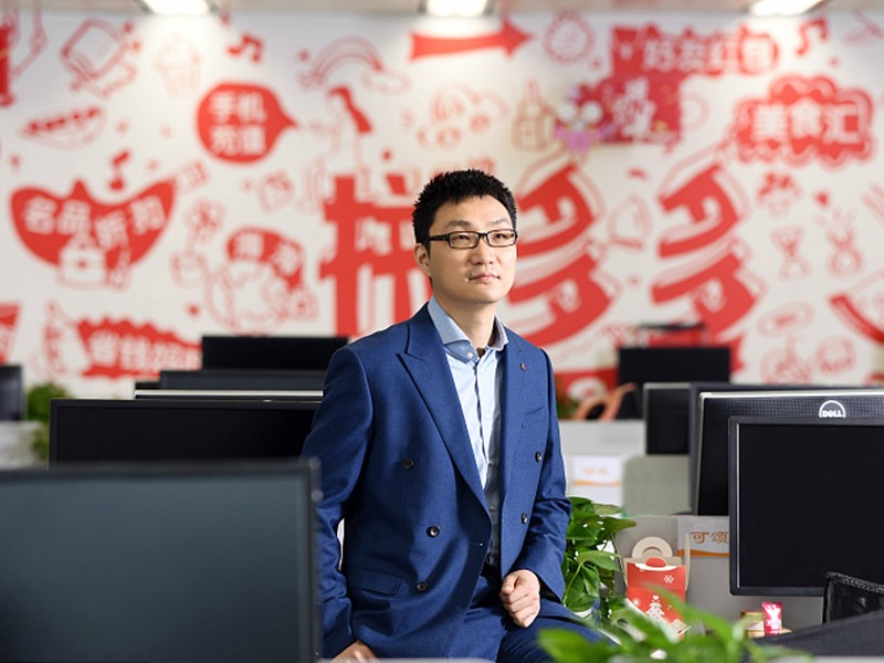 Colin Huang CEO and Founder of Pinduoduo