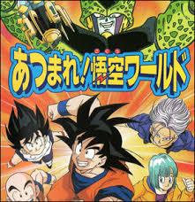 Dragon Ball Z Ova 04 - ¡Reunirnos! El Mundo De Gokú
