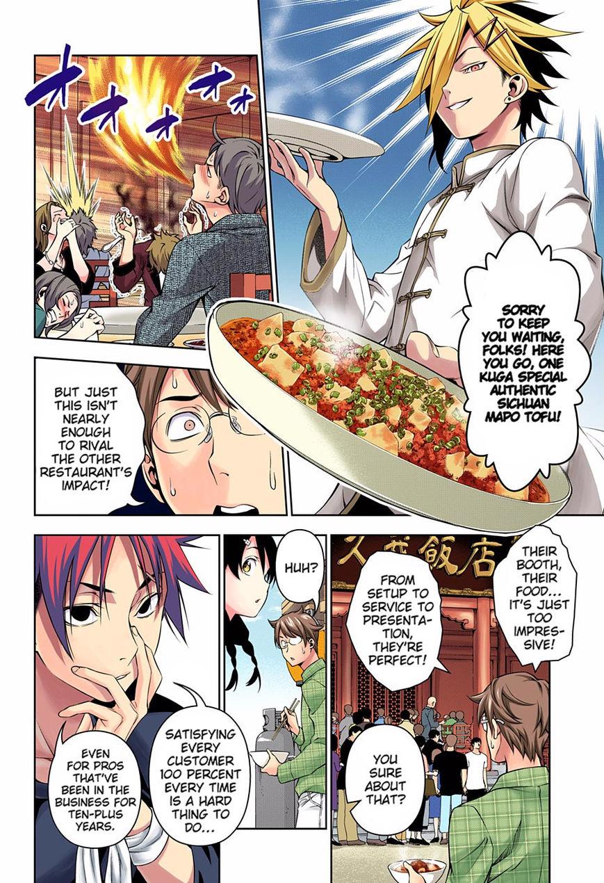 Shokugeki no Soma - Chapter 159