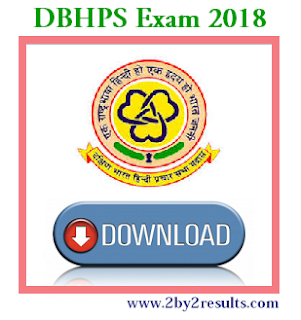 DBHPS Exam Date 2018 for Lower & Higher Exams