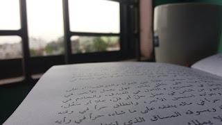 12 Ayat Al-Quran Tentang Bahasa Arab