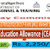 7th Pay Commission : Children Education Allowance (CEA) & Hostel Subsidy revised - DOPT OM