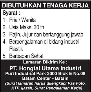 Lowongan Kerja PT. Hongtai Utama Industri