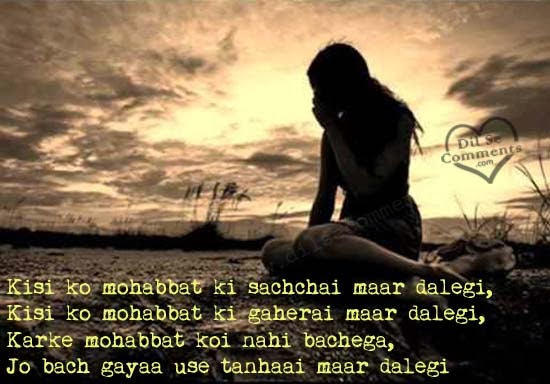 Sad Girl Wallpaper With Status Funny Love Sad Birthday Sms Best Shayari Collection
