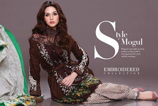 Al-zohaib-summer-lawn-collection-2017-embroidered-dresses-12