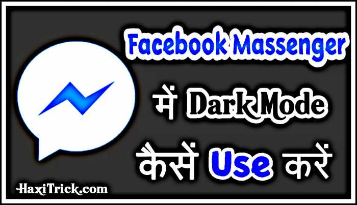 facebook Messenger me dark mode kaise enable kare