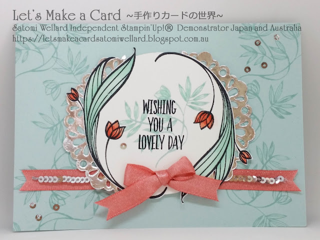 SAB Shimmery Ribbon Combo Pack and Lovely Wishes colouring with Stampin' Blends Satomi Wellard-Independent Stampin'Up! Demonstrator in Japan and Australia, #su, #stampinup, #cardmaking, #papercrafting, #rubberstamping, #stampinuponlineorder, #craftonlinestore, #papercrafting, #handmadegreetingcard, #greetingcards  #2018sab, #stampinblends #colouring #lovelywihes #スタンピン #スタンピンアップ #スタンピンアップ公認デモンストレーター #ウェラード里美 #手作りカード #スタンプ #カードメーキング #ペーパークラフト #スクラップブッキング #ハンドメイド #オンラインクラス #スタンピンアップオンラインオーダー #スタンピンアップオンラインショップ #動画 #フェイスブックライブワークショップ #セラブレーション #塗り絵 #バードバンター #スタンピンブレンズ