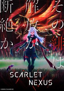 Scarlet Nexus - Vietsub (2021)