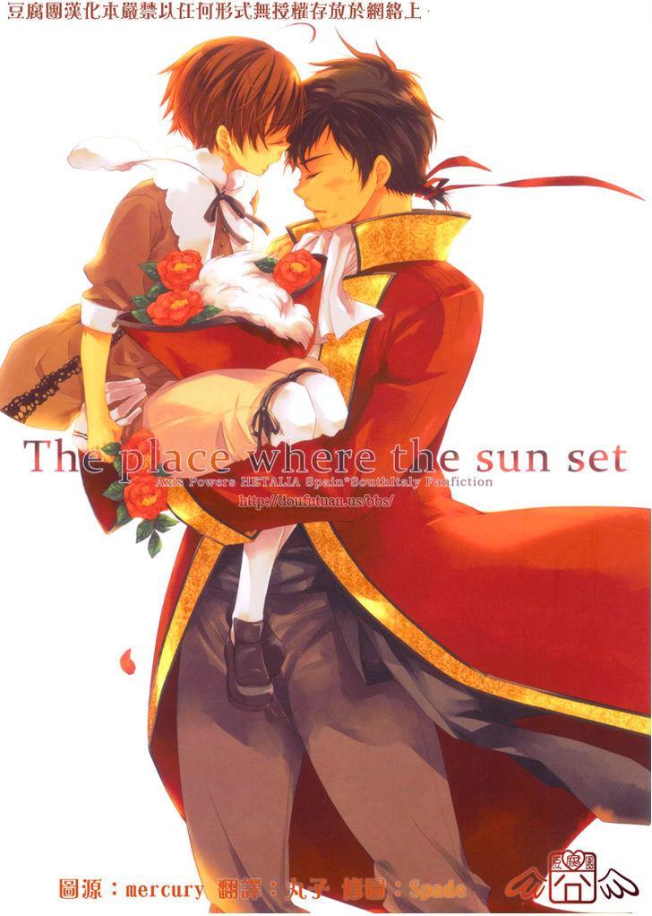 Hetalia Dj - The Place Where The Sun Set Ch.1