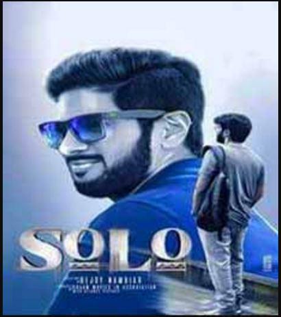 Solo Movie Download