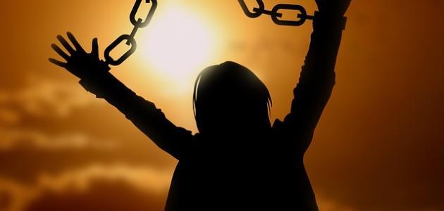 بحث حول مفهوم الحرية