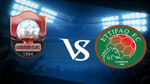 مباراة الاتفاق والرائد اليوم فى  كأس دوري محمد بن سلمان جولة الافتتاح اليوم