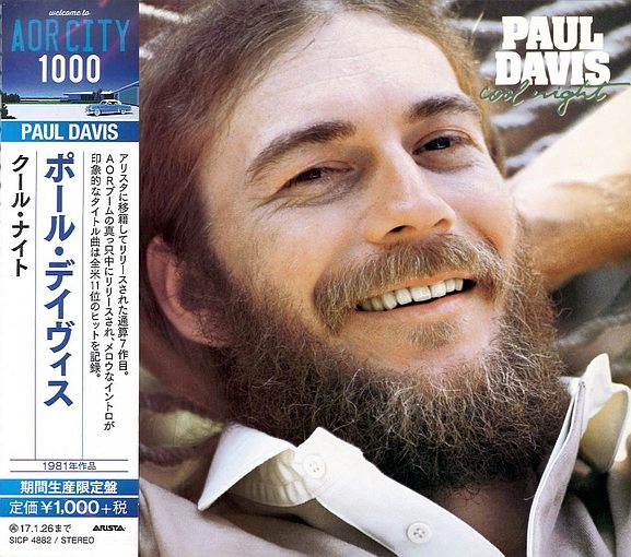 PAUL DAVIS - Cool Night [Japan remastered AOR CITY 1000 series] (2016) full