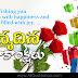 10+ Beautiful Happy Birthday Images Amazing Telugu Happy Birthday Greetings Pictures Online Wishes Messages in Telugu for Whatsapp Janmadina Subhakamkshalu Telugu Quotes Images