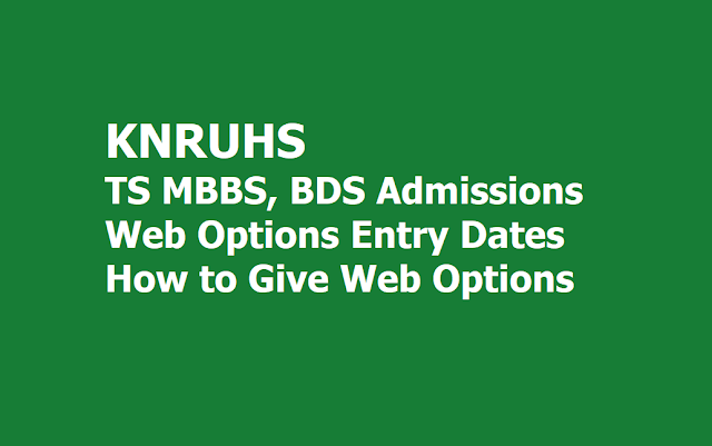 TS MBBS, BDS Web Options Entry Dates, How to give Web Options at tsmedadm.tsche.in (KNRUHS)