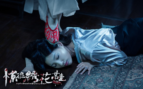 Hình ảnh phim Giày Thêu Hoa