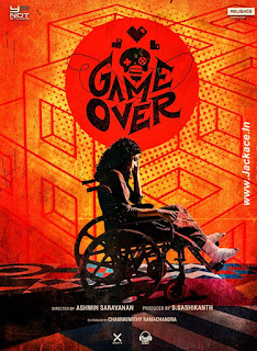 Game Over First Look Poster 1