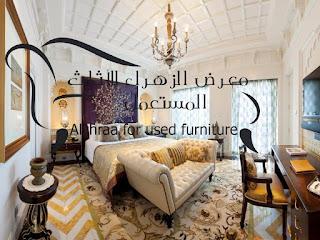 شراء اثاث | صور لاجمل اسرة غرفة النوم - معرض الزهراء للاثاث المستعمل Download%2B%252812%2529