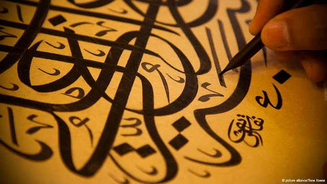 هل كان العرب يتحدثون العربية قبل الإسلام