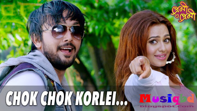 Chok Chok Korlei By Akassh-Premi O Premi (2016) Bangla Movie Mp3 Song Download