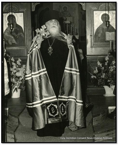Архиепископ Андрей (Рымаренко): Неделя о Самарянке