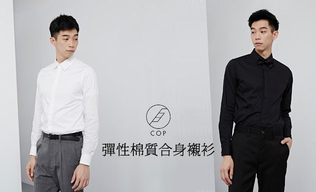彈性棉質合身襯衫