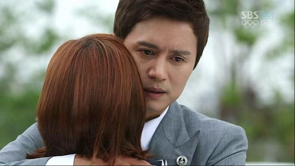 beautiful pain kim min jong dating