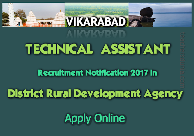 Vikarabad-Technical-Assistant-Recruitment-Notification-2017