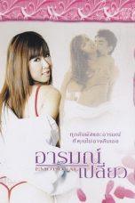 Emotional (2011)