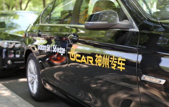 KeSimpulan Ucar Berinvestasi di Startup Mobil Listrik Xpeng Motors