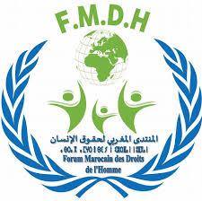 المنتدى المغربي لحقوق الإنسان بتارودانت يدين الهجوم الإرهابي الجبان على مسجدين بنيوزيلاندا / بلاغ