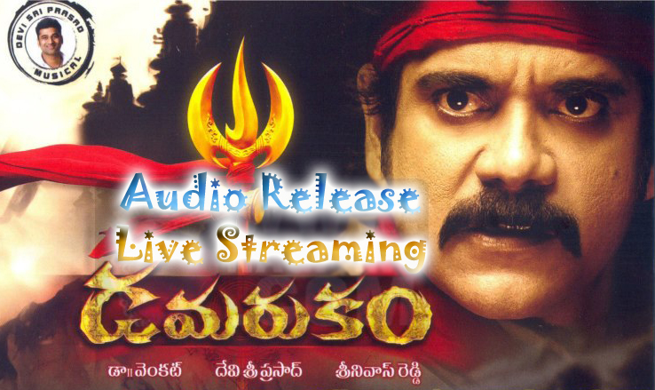 Damarukam Audio Launch Release Live Streaming