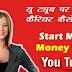 YouTube se Paise kaise kamaye hindi me यू ट्यूब से पैसे कैसे कमायें हिंदी में जानकारी