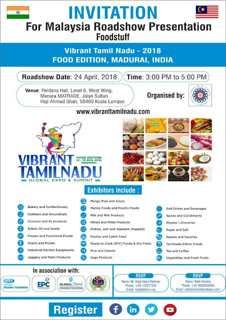 VIBRANT TAMILNADU GLOBAL EXPO & SUMMIT ROADSHOW 2018