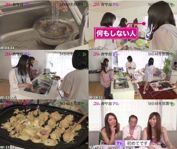 [TV-Variety] コレカケルアレ – 2016.08.30 – #09